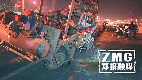 郑州今晨发生一起车祸