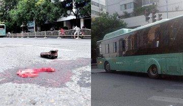 郑州96岁老太过马路遭公交碾压 左腿骨折或截肢