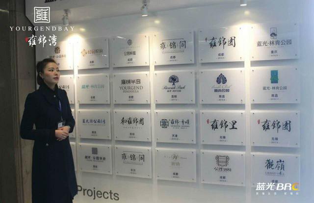 在漯河 与中国高端产品雍锦系的首次相遇