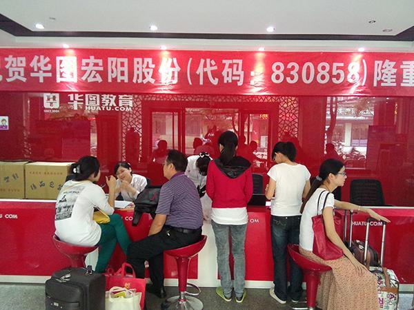 华图教育河南分校邢瑞清:打造公考培训的百年老店