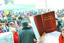 郑州1450户家庭被取消经适房资格 3种方式举报
