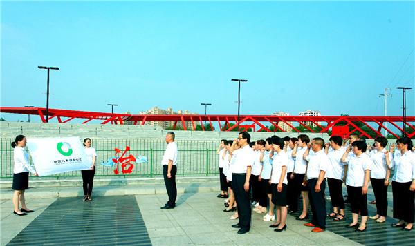 """中国人寿西峡县支公司开展""""品质期间 诚信保险""""教诲鼓动活动"""