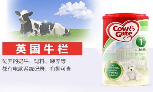 牛栏奶粉版本哪个国度的最好?不一国度的牛栏奶粉壹样吗?