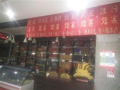 春节将至新人扎堆结婚 漯河一饭店6对新人同时办喜宴