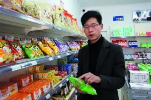 三门峡90后小伙儿返乡创业 打造全市首家无人超市
