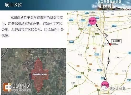 郑州南站今天正式开工 这些地方的市民有福了