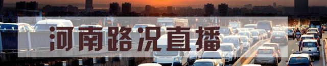 组图:人人人人人 郑州汽车中心站开启假期模式