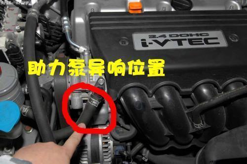 关于汽车保养,这4条小常识你都知道吗?