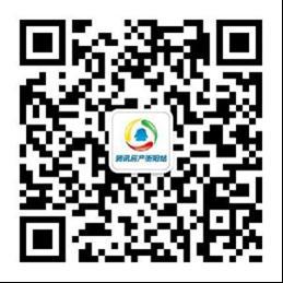 腾讯房产衡阳站首页全新改版上线