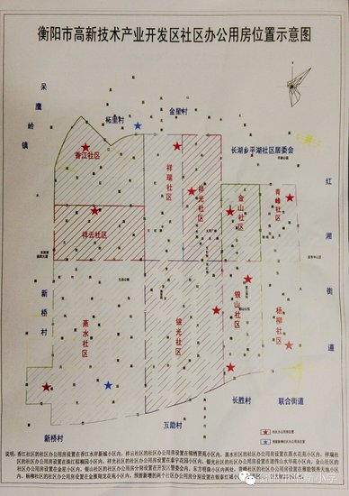 衡阳高新区2015招生小学公办小学出炉这些楼白浒公告图片