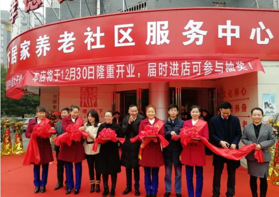 """衡阳市首家居家养老社区服务中心全新""""上线"""""""