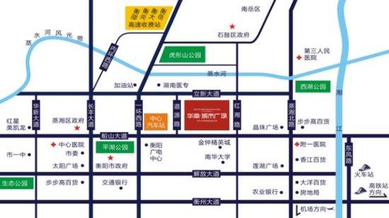 华南·城市广场789投资型公寓,10月29日准现房开盘!
