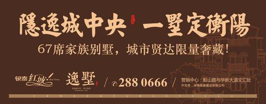 相聚红城成眷侣,七夕单身狂欢趴竟可以这么浪漫!
