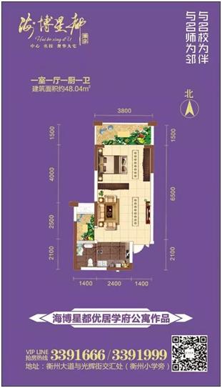 【Q哥推荐】为9月入学做准备,名校旁的好房子大曝光