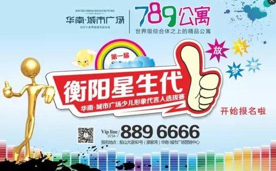 华南·城市广场:因为有你,月儿更圆