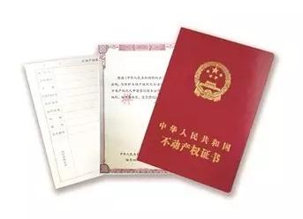 七月起 在衡阳中心城区购房再也拿不到土地和房产证!