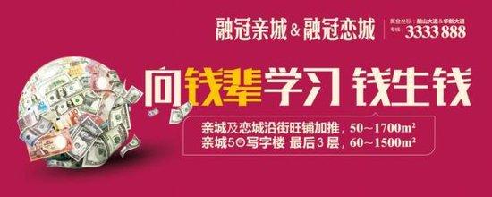 你可以跑不赢刘翔,但一定要跑赢CPI向钱辈学习钱生钱