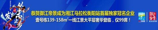 湘江马拉松衡阳站倒计时,最终路线图出炉