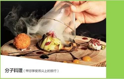 8月5日,滨江音浪节即将开幕,谁行谁先上!