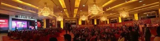 华南·城市广场789投资型公寓首开即售馨!加推30套