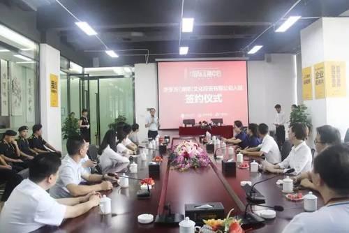一家重量级企业签约入驻金钟·国际金融中心!