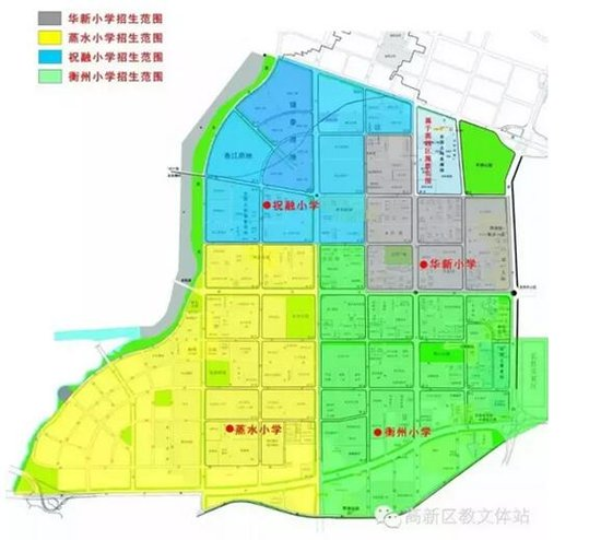 衡阳高新区公办方案招生出炉小学新划片!小学生聊天与图片
