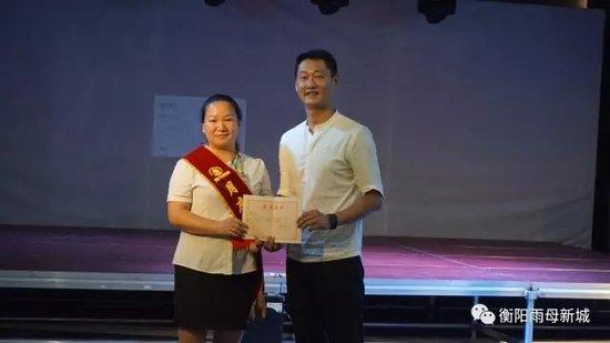 海元集团6月份总结暨表彰大会隆重举行,董事长