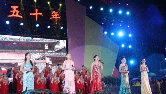 衡东县的经济总量_衡东县地图