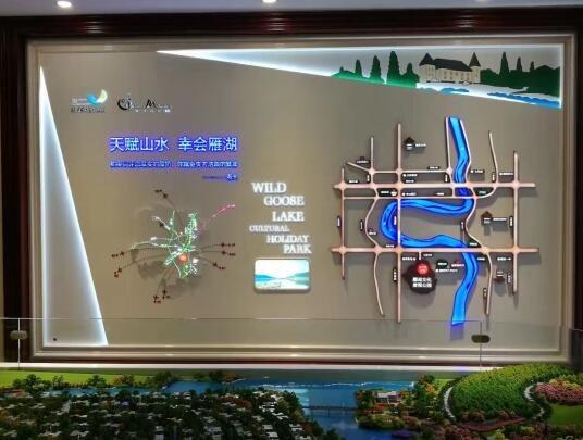 大雁跃出画卷 童话照进现实——雁湖·科尔马庄园体验中心正式对外开放