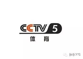 央视cctv5连续三天全程直播