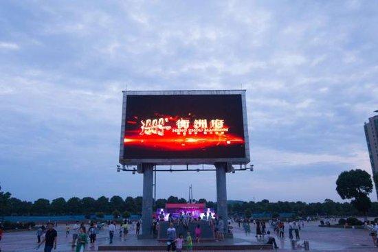 好铺又好房,华新南这个项目为什么到哪里都受到追捧!