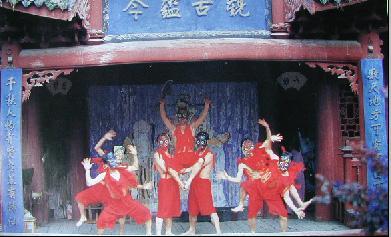 凤凰文化:傩戏