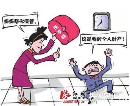 """株洲9岁孩童""""绝食""""抗议母亲没收压岁钱"""