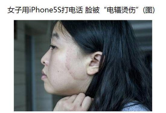 """辟谣:""""电辐烫伤""""纯属乱用 手机发热需预防"""