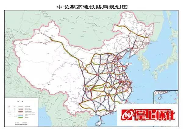 """""""渝湘铁路预计年底开工?""""怀化有关部门称是假消息"""