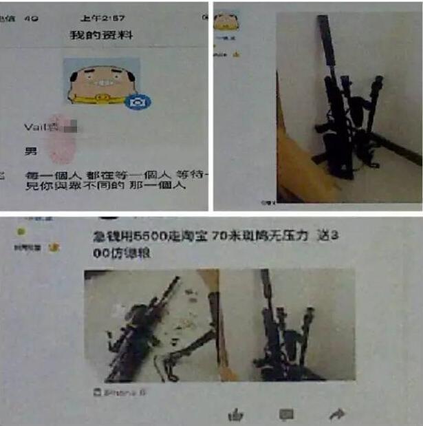 衡山一男子网上刑拘卖铅弹与枪支被发帖1图纸1.5怎么的算比例图片