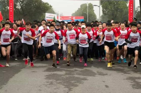 """把每一步攒成爱和希望丨""""为爱而来""""2017橘洲公益马拉松邀您开跑!"""