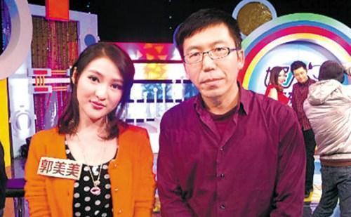 郭美美事件幕后推手今日受审 涉嫌非法经营(图)