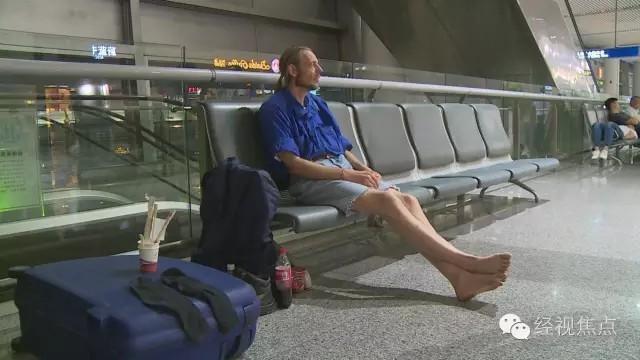 荷兰男苦等10天的长沙女网友 原来是去整容了