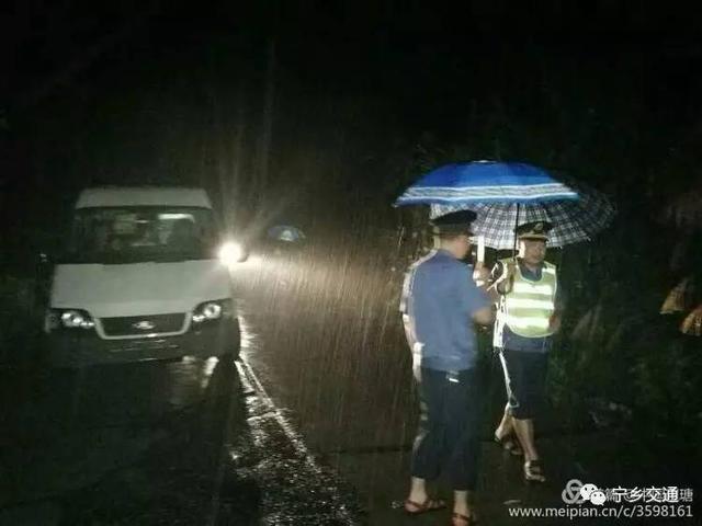 """宁乡连日大雨公路受损 3天抢通48条""""生命线"""""""