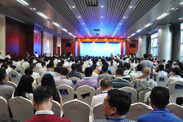 第三届湘南投洽会郴州开幕 发布重点项目156个