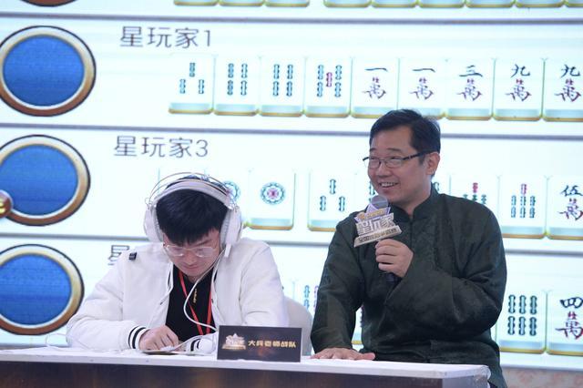 星玩家全国巡回赛湖南首站告捷 橙色公益为爱起航
