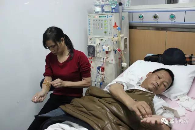 郴州夫妻先后患尿毒症 苦撑7年盼社会援助