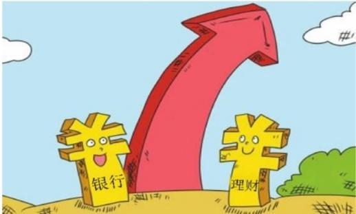"""银行理财收益""""翘尾"""",年内首破4.7%"""