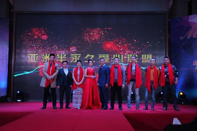 2015年亚洲半永久纹绣总裁高峰论坛隆重开幕