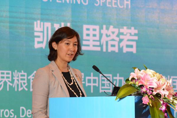 世界稻作文明论坛在澧县城头山举办 袁隆平展望超级水稻计划