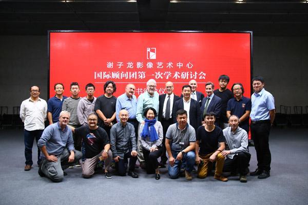 国际影像学术研讨日在谢子龙影像艺术中心诞生