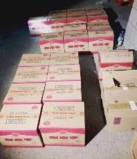 湘潭公安缴获假冒名酒15000瓶 抓获涉案人员19人