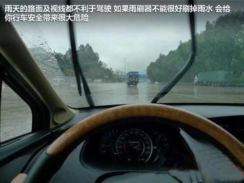 恶劣雨天行车指南