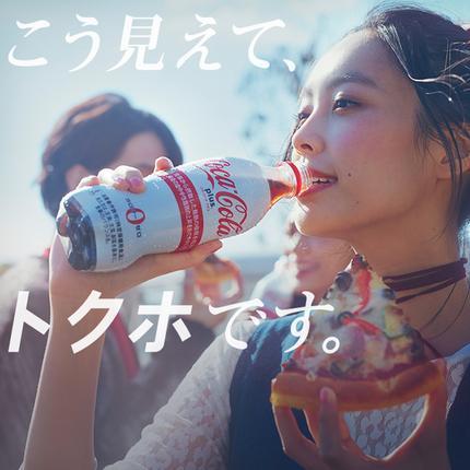 膳食纤维饮料成发展新趋势 日本减脂可乐变网红